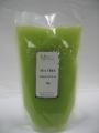 Paraffin Wax - Tea Tree  1kg